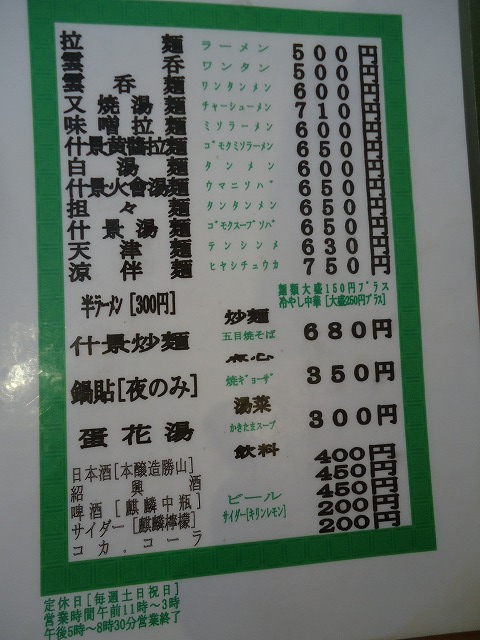 1206yokozuna003.jpg