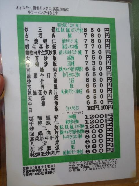 1206yokozuna004.jpg
