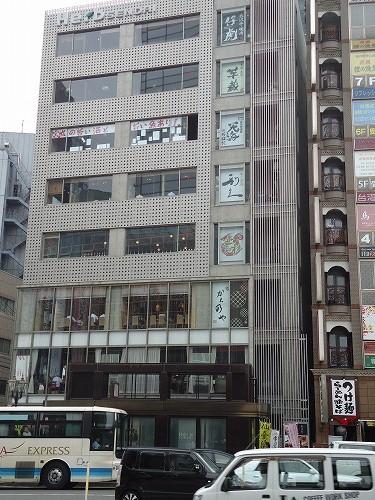1207ebiyaki001.jpg
