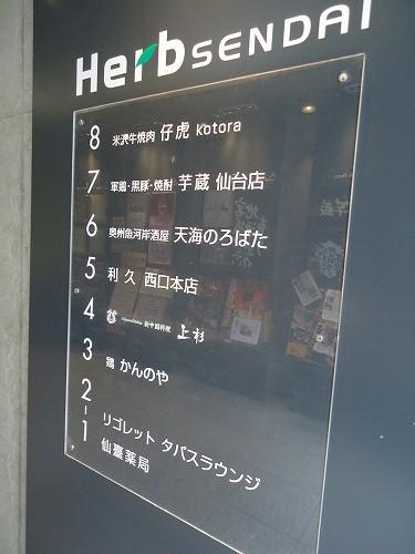 1207ebiyaki002.jpg