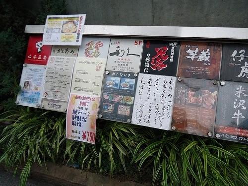 1207ebiyaki003.jpg