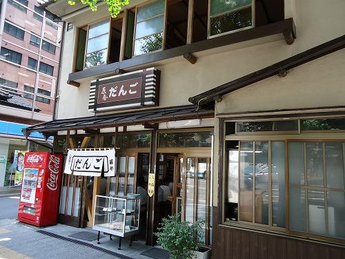 1207fujiya001.jpg