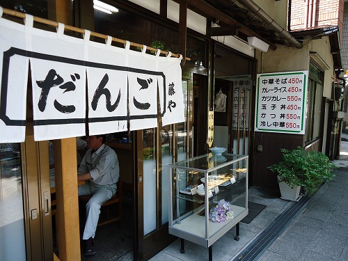 1207fujiya002.jpg