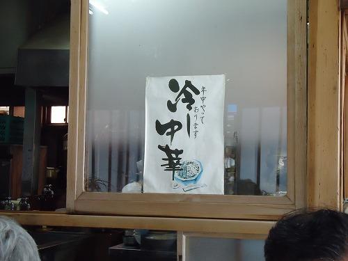 1207fujiya006.jpg