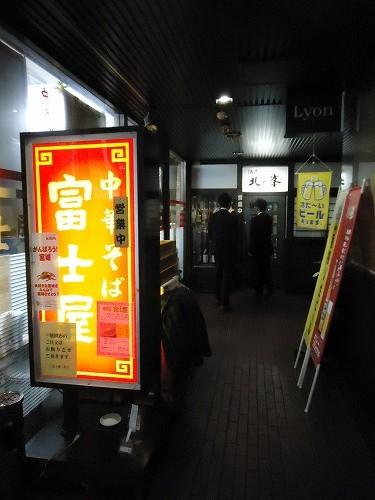 1207kitanomine002.jpg