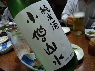 1207kitanomine006.jpg