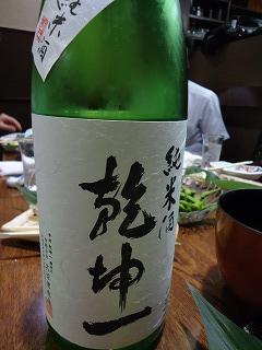1207kitanomine009.jpg