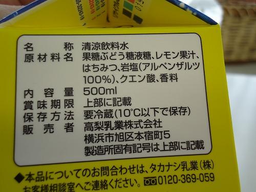 1207siobuta003.jpg