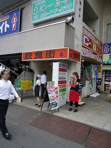 1207torisakaba002.jpg