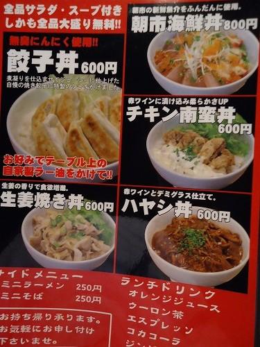 1207torisakaba007.jpg