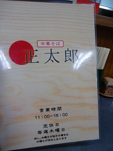 1208morioka011.jpg