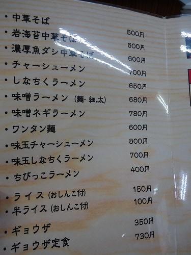 1208morioka012.jpg