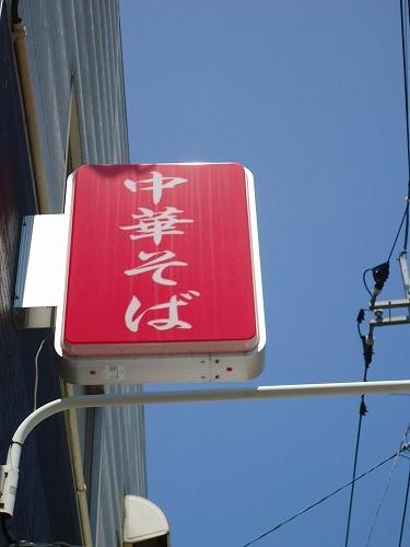 1208suzuki001.jpg