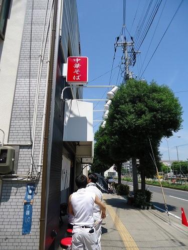1208suzuki002.jpg