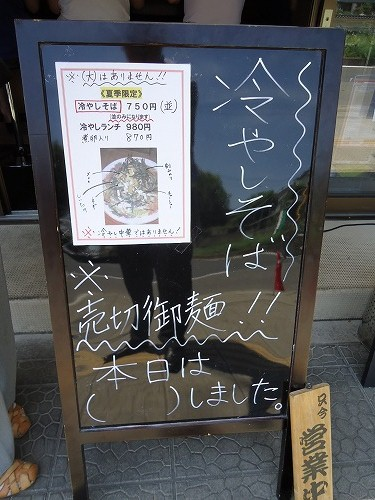 1208suzuki006.jpg
