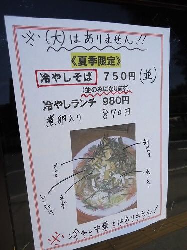 1208suzuki007.jpg