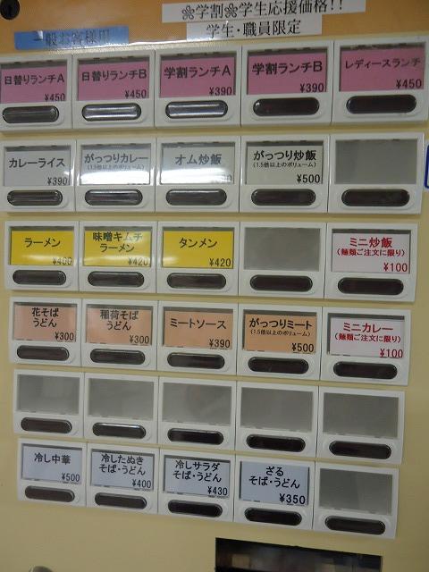 1209gatsuri003.jpg
