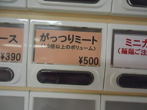 1209gatsuri004.jpg