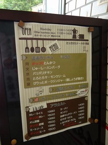 1209gatsuri009.jpg