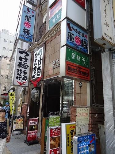 1209kakitobi001.jpg