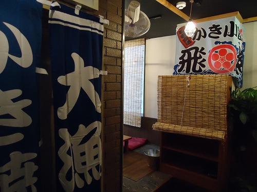 1209kakitobi004.jpg