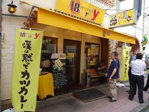 1209kanazawa001.jpg