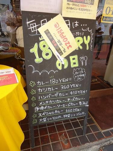 1209kanazawa002.jpg
