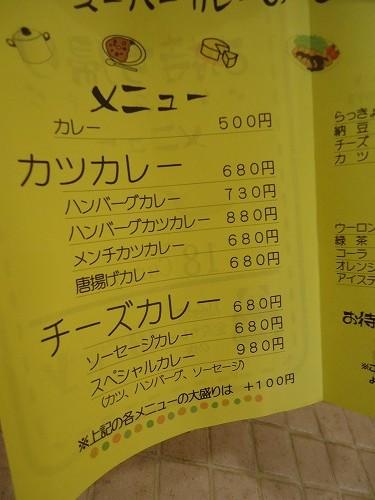1209kanazawa004.jpg