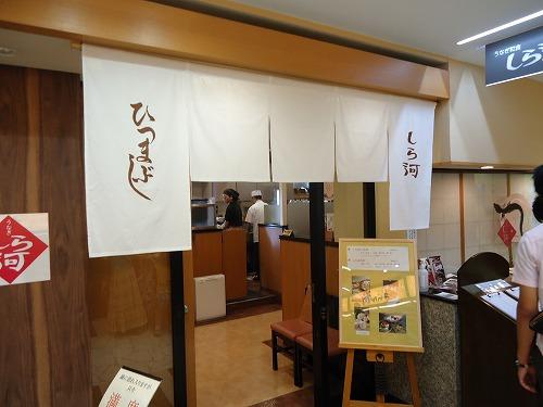 1209nagoya3012.jpg