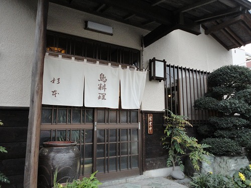 1209sugimoto001.jpg
