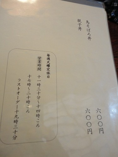 1209sugimoto006.jpg