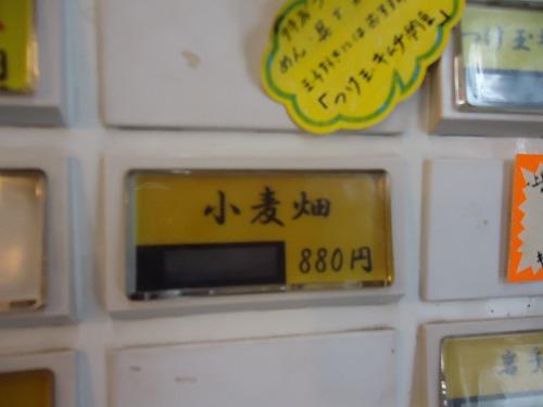 1210yanagiya005.jpg