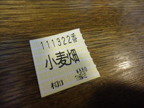 1210yanagiya006.jpg