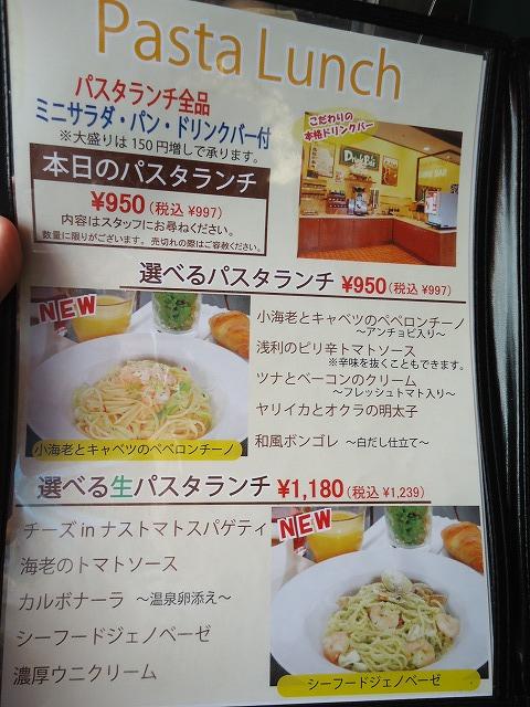 1211morinoyakata007.jpg