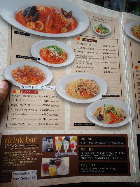 1211morinoyakata009.jpg