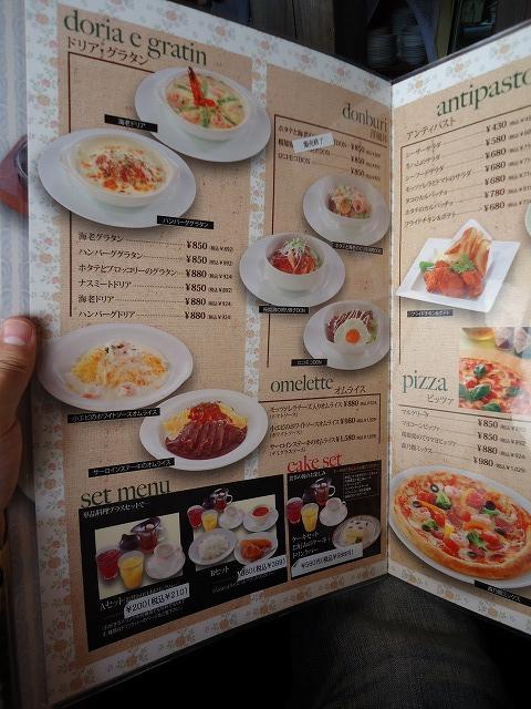 1211morinoyakata012.jpg