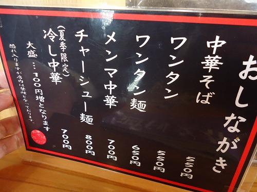 1211sinobu004.jpg