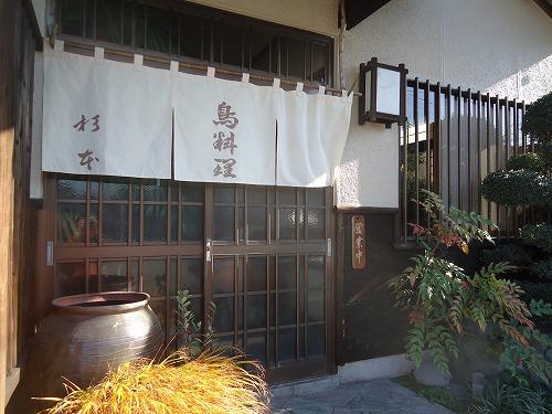 1211sugimoto001.jpg