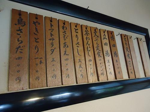1211sugimoto003.jpg