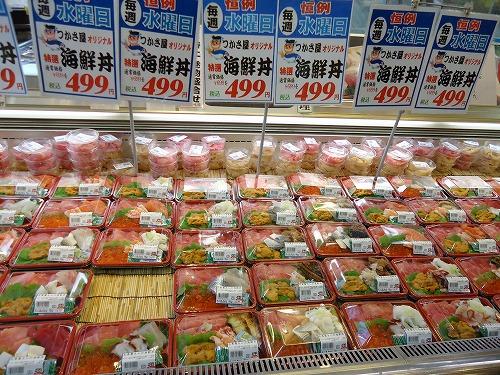 1211tsukasaya004.jpg