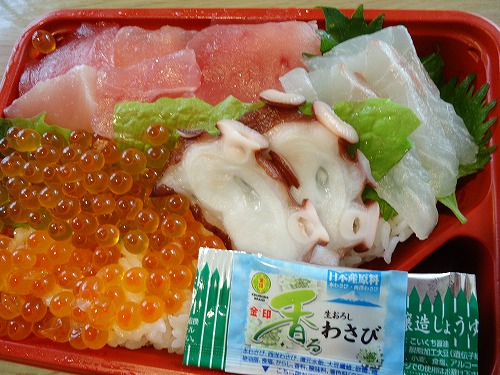1211tsukasaya009.jpg