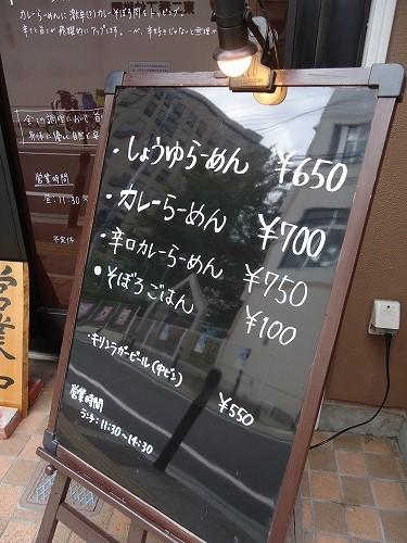 1211yayoi003.jpg
