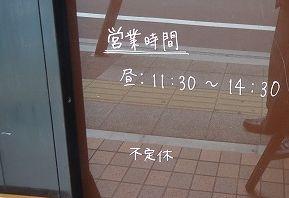1211yayoi014.jpg
