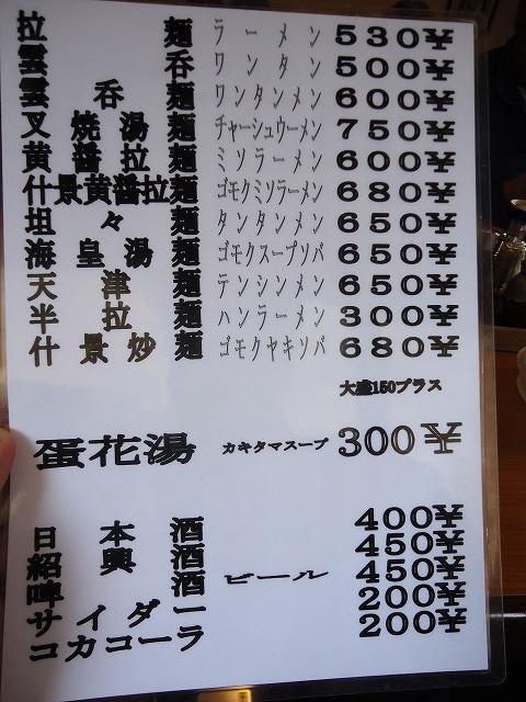 1211yokozuna004.jpg