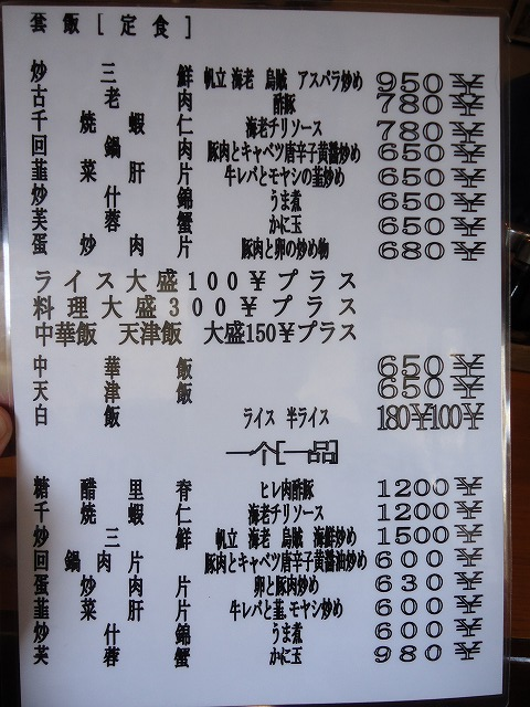 1211yokozuna005.jpg