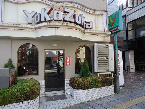 1211yokozuna011.jpg