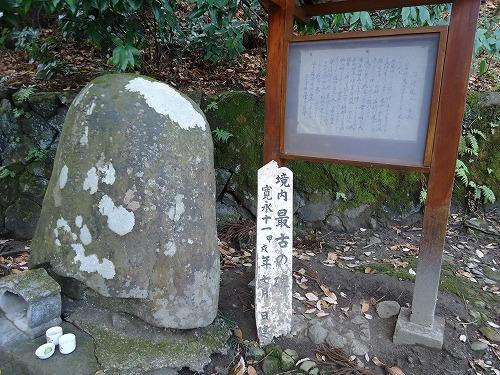 1212sankyozawa003.jpg