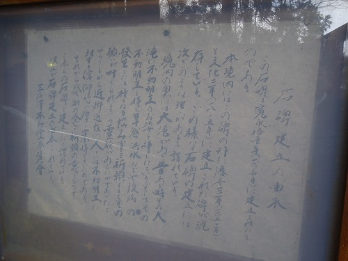 1212sankyozawa004.jpg