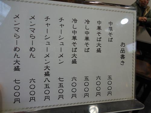 1212sinobuhon004.jpg