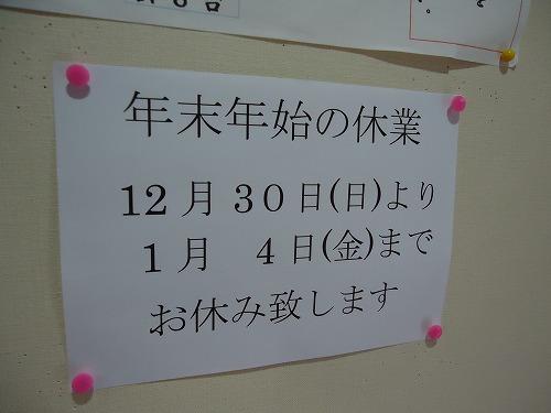 1212sinobuhon012.jpg
